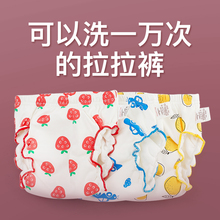 Bunny girls' training underpants, toileting, diaper, baby leak proof, boys' and children's waterproof and anti bed wetting device, autumn and winter