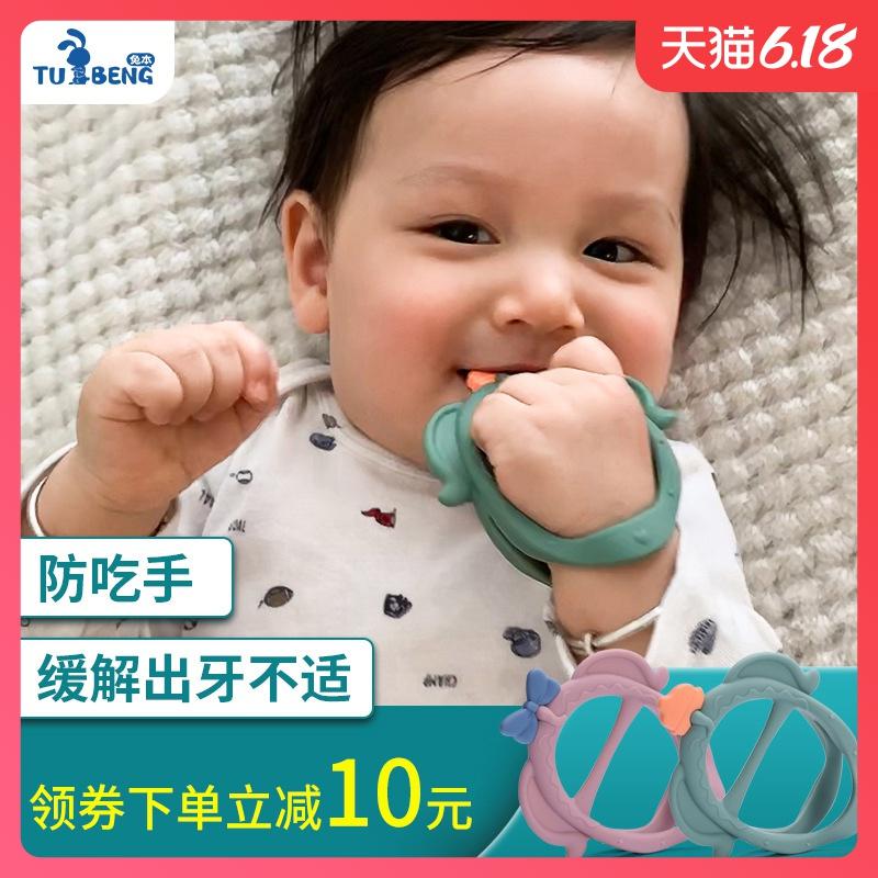 兔本婴儿牙胶立体磨牙棒安抚防吃手硅胶咬胶可水煮戒吃手指申器