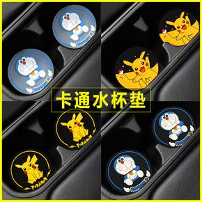 北京212吉普车改装配件车贴北汽勇士皮卡战旗陆霸越铃内饰水杯垫
