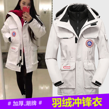 羽绒冲锋衣男女潮牌韩国户外两件套三合一可拆卸防水防风滑雪服