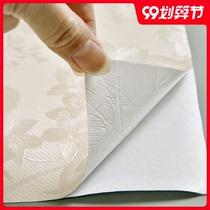 防水防潮裝飾自粘壁紙可愛卡通臥室寢室書桌翻新墻紙貼紙PVC