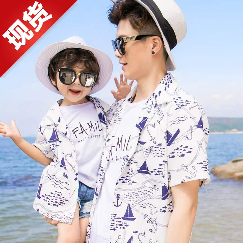 Parent child show clothing father son parent son summer dress 4 fashionable fashion father son shirt cardigan top seaside holiday