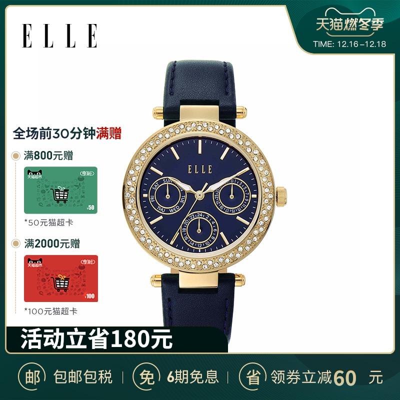 ELLE手表潮流欧美时尚皮带圆盘镶钻防水石英腕表女正品 ELL23002