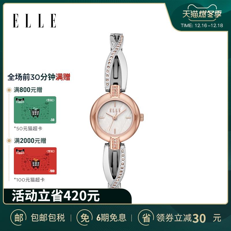 ELLE玫瑰金贝母小表盘镶钻防水石英腕表女士手表官方正品ELL21016