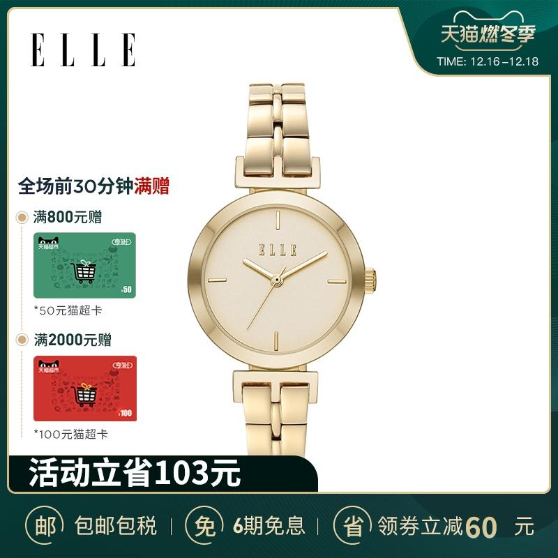 ELLE女士表新品简约气质摩天轮小表盘细钢带石英机芯腕表ELL21053