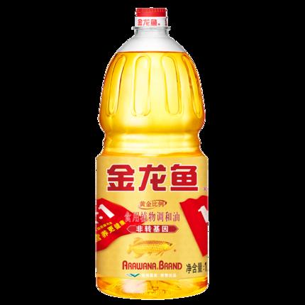 金龙鱼非转基因黄金比例食用调和油1.8L小桶装炒菜煎炸烹饪植物油