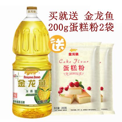 金龙鱼玉米油1.8L非转基因物理压榨一级植物油蛋糕煎炸烘焙食用油