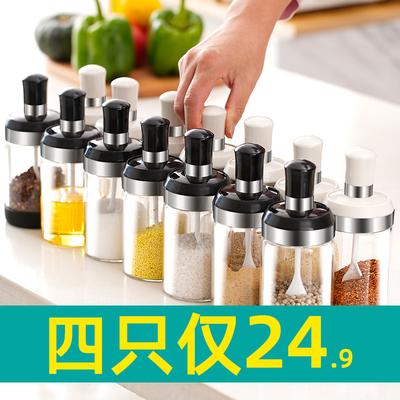 防潮调料盒盐罐厨房收纳糖味精瓶油壶套装玻璃家用组合调味瓶罐子