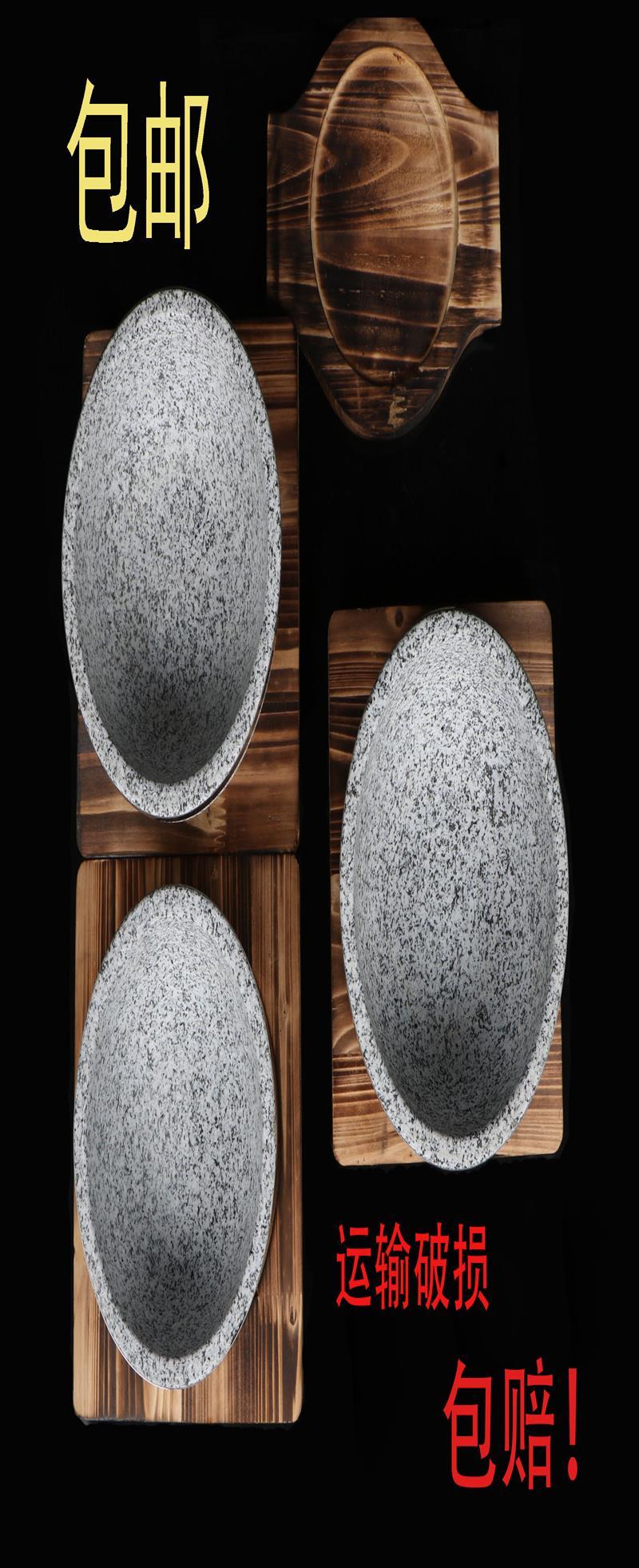送礼石锅家用卫生石碗韩国抗摔料理6人碗筷汤碗盘子日韩式石锅