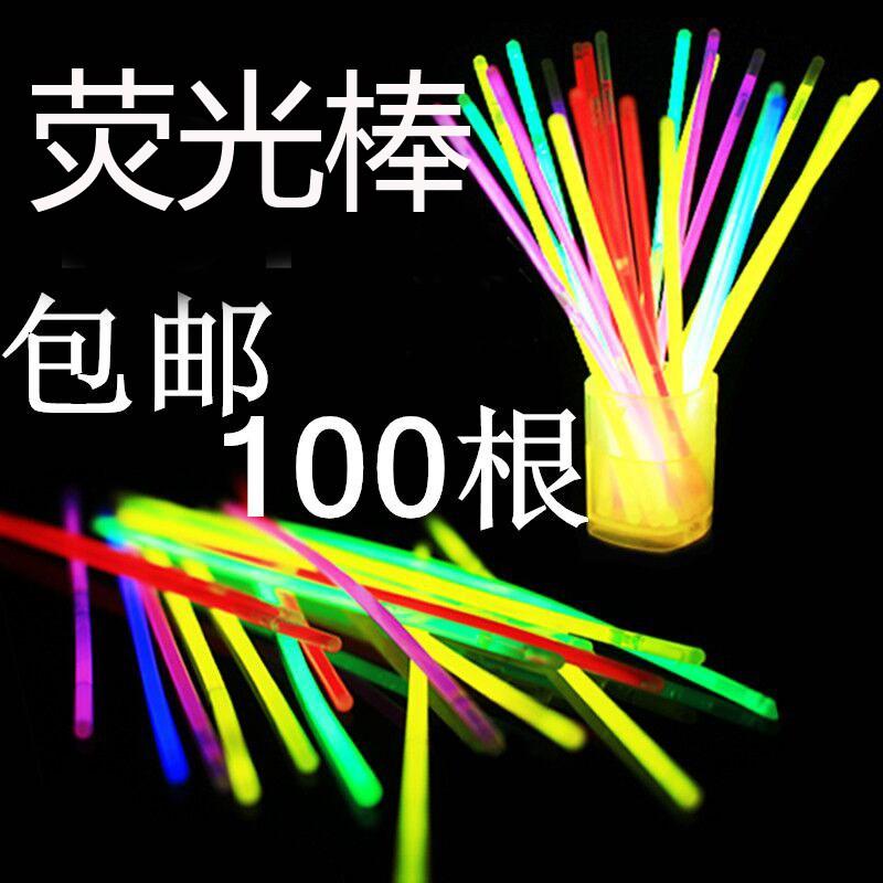 荧光棒 银光棒 发光棒 手镯夜光棒 演唱会闪光玩具