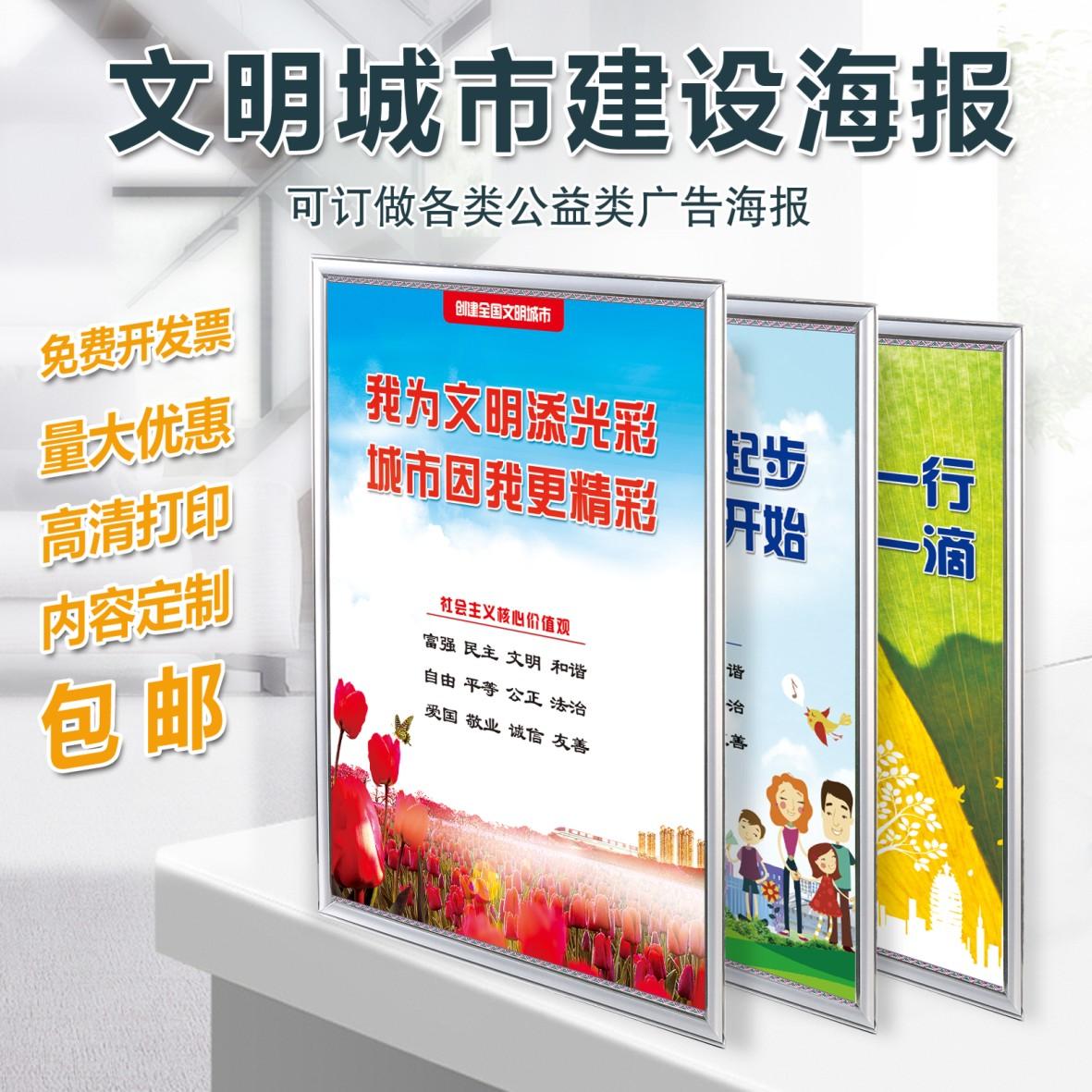 Плакаты / Постеры Артикул 601586492998