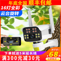 家用室外遠程夜視連手機高清防水監控器wifi度全景無線攝像頭360