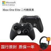 微软xboxone精英2代手柄xbox elite2手柄PC新款蓝牙游戏手柄 XBOXONE S精英二代手柄 steam无线手柄