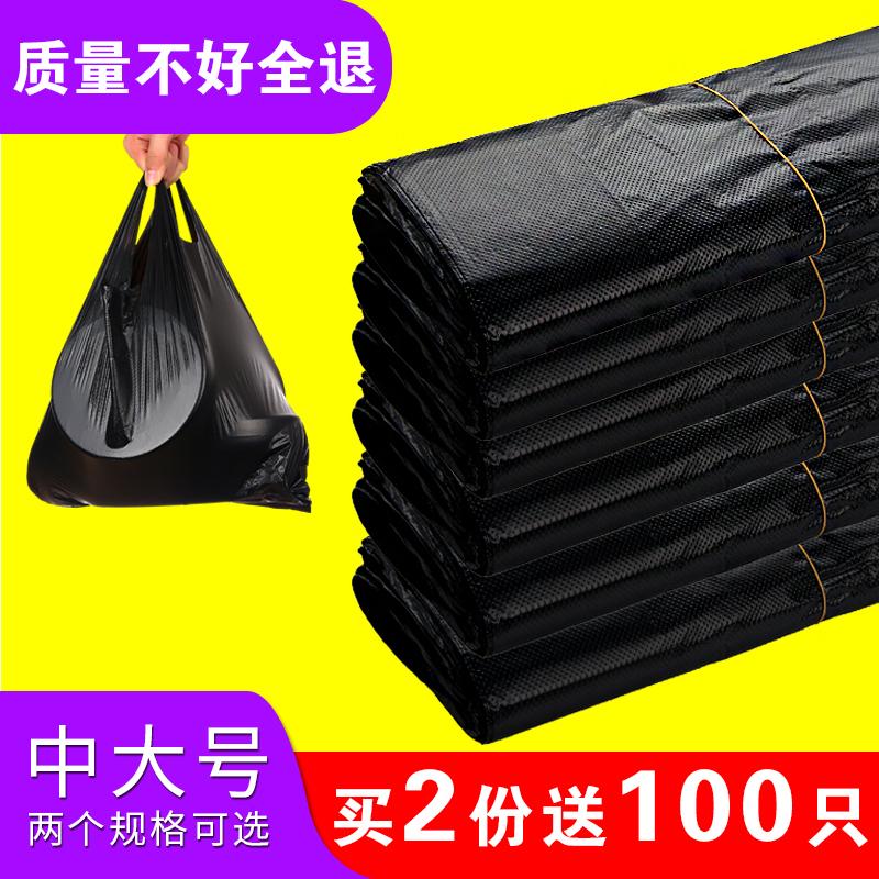 手提背心式一次性黑色垃圾袋加厚圾圾桶塑料袋宿舍家用学生特厚