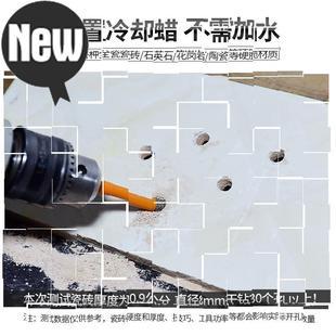 新款玻璃混凝土开c孔打磁砖用钻头瓷砖器干打钻头钻瓷砖用的钻头