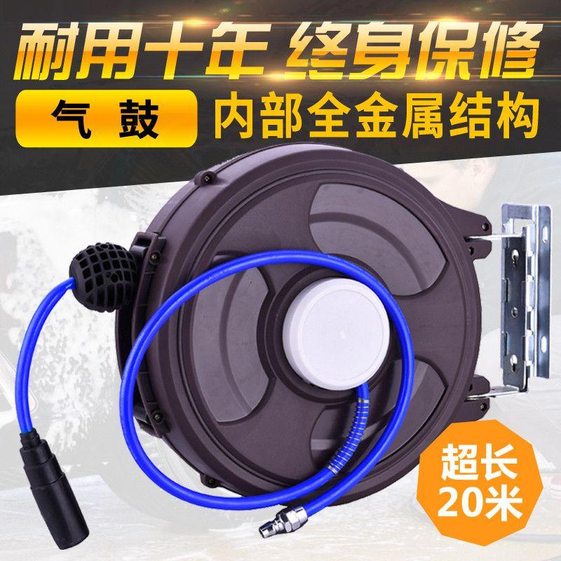 高压水鼓自动伸缩卷管器风管收线器收管器收缩气管卷线器汽修气鼓