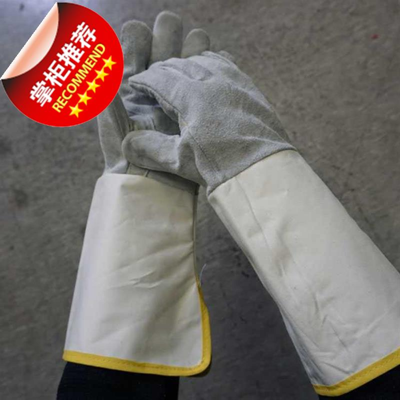 Long welding gloves semi leather fur welding gloves thickened c-wear protective gloves labor protection gloves