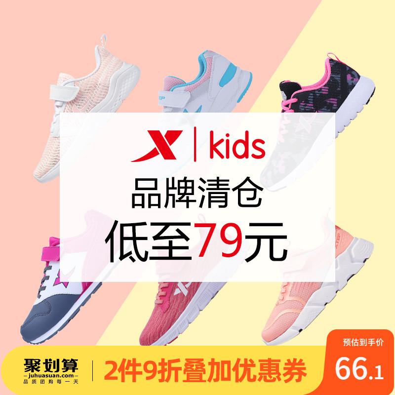 清仓特步女童运动鞋春秋款儿童鞋子小学生跑步休闲鞋轻便透气正品