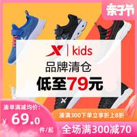 查看特步童鞋男童鞋子春夏季儿童运动鞋轻便跑鞋小学生休闲鞋正品清仓价格