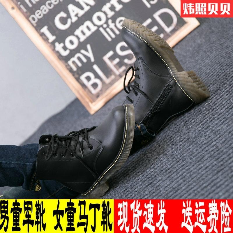 儿童军靴男童春秋款小童鞋马丁靴