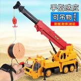 手指感应儿童电动滑行挖掘机男孩玩具车挖土机遥控大号挖机工程车