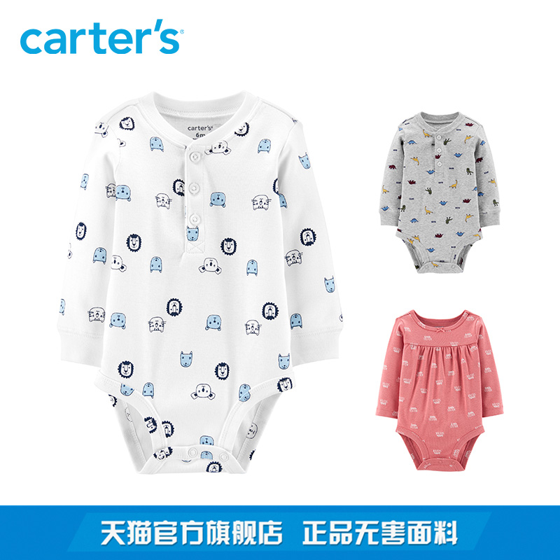 Carters fall baby long sleeve shorts Jumpsuit (59-90cm) 18186410