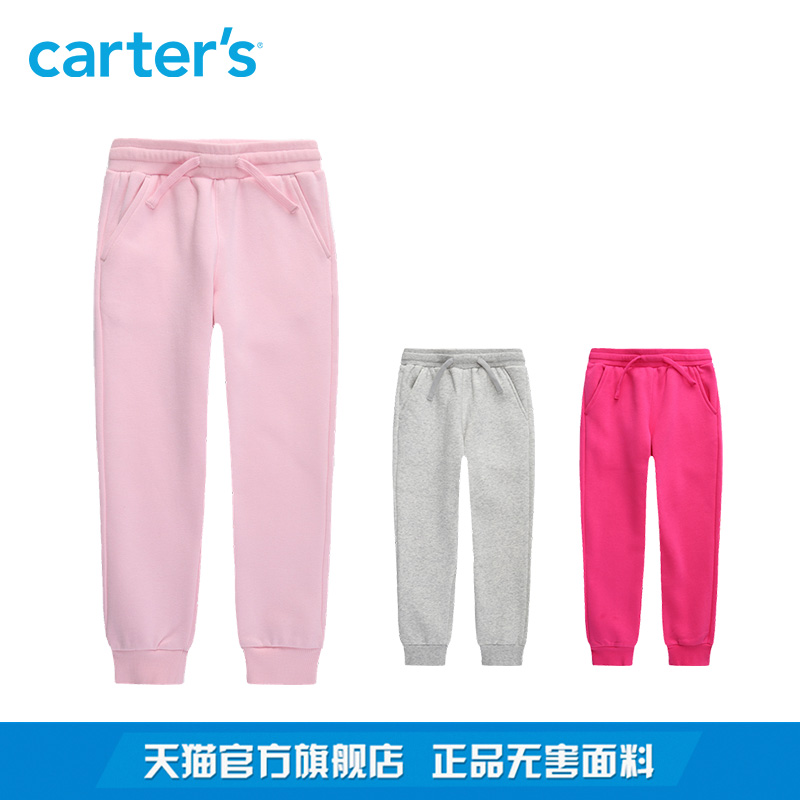 Carters2019 autumn new girls Pants Girls waist drawstring sports casual pants 18410