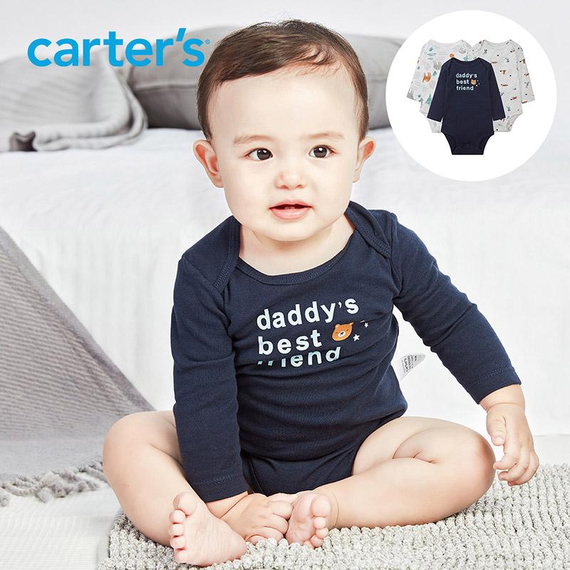 Cartors 2020 autumn baby cute cartoon Print Long Sleeve one-piece boys and girls 3-piece