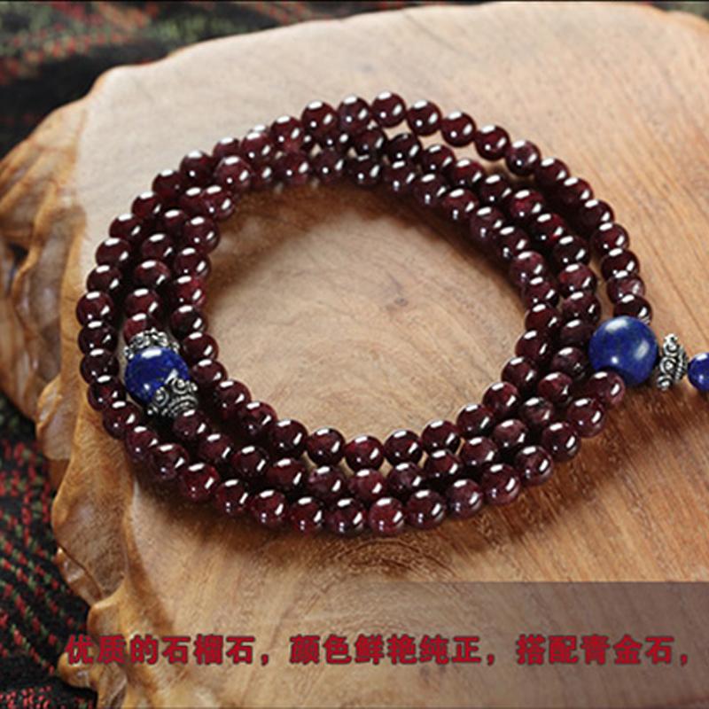 ] garnet with Lapis Lazuli Bracelet 108 beads, suitable for men and women
