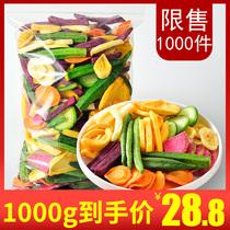 综合什锦蔬菜干脱水脆片果蔬脆秋葵混合装孕妇零食香菇脆水果即食