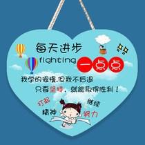 儿童房励志标语挂牌小学生房间书房卧室墙面创意装饰小孩激励文字