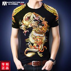 男士短袖t恤纯棉个性龙图案印花中国风丝光棉半袖国潮体恤夏季男