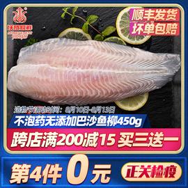 巴沙鱼整条深海龙利鱼片新鲜即食健身免邮冷冻无骨酸菜水煮鱼柳图片