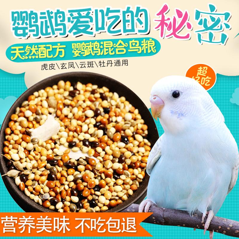 Внутриигровые ресурсы Sengoku Fengyun Артикул 603155346774