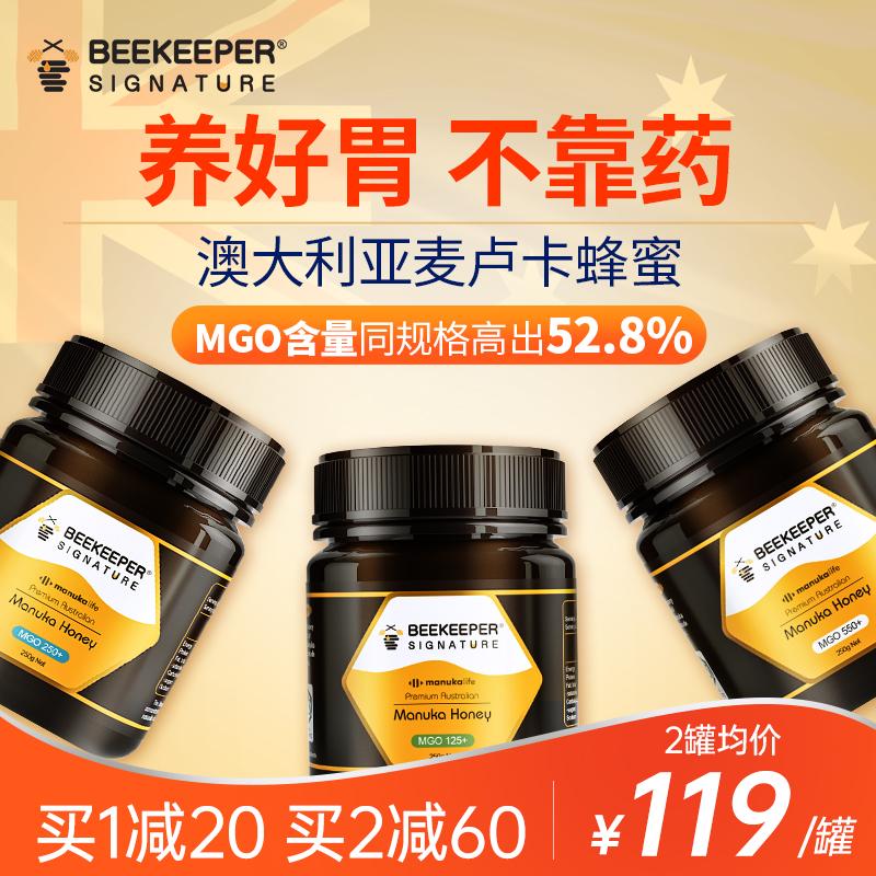 澳洲进口麦卢卡蜂蜜15十纯正天然养胃野生官方旗舰店正品麦卡卢20