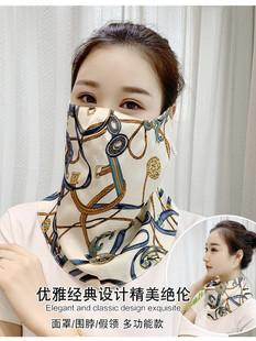 丝巾小围脖女夏季防晒护脖子护颈口罩挂耳骑车遮全脸面纱围巾薄款