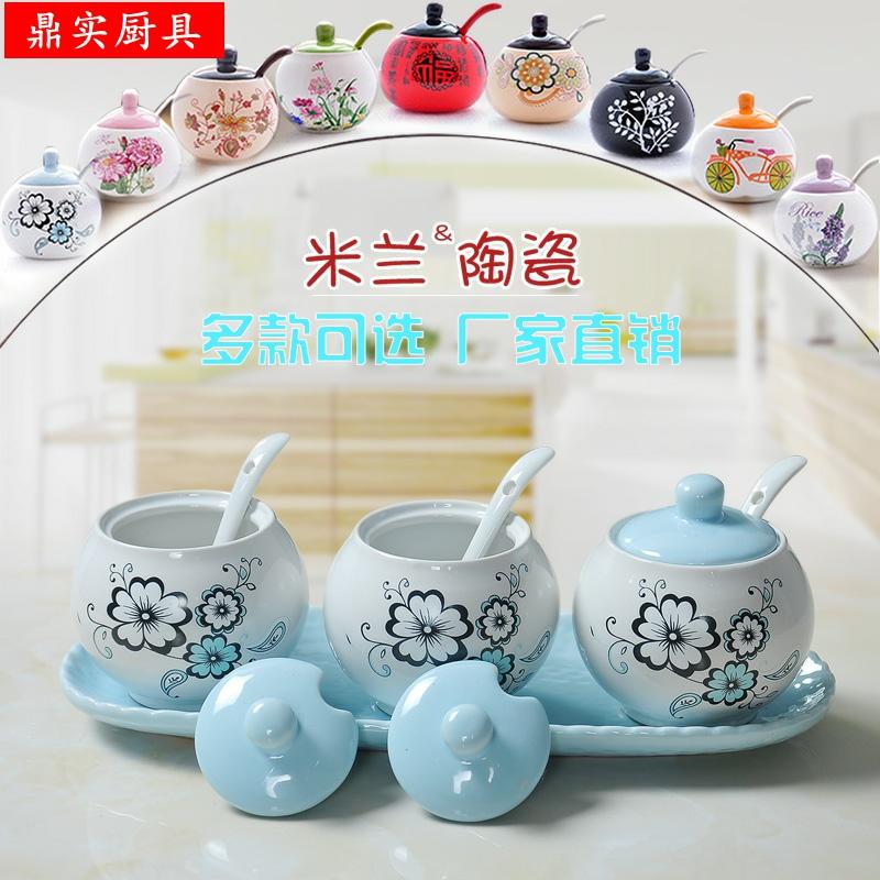 满65.00元可用35.1元优惠券韩式陶瓷三件套装组合装调料盒