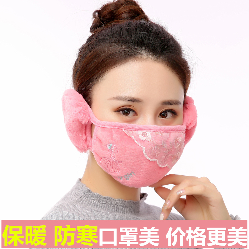 Face mask winter warm and cold proof female earmuff two in one fashion Korean version thickened windproof riding ear protection breathable mask