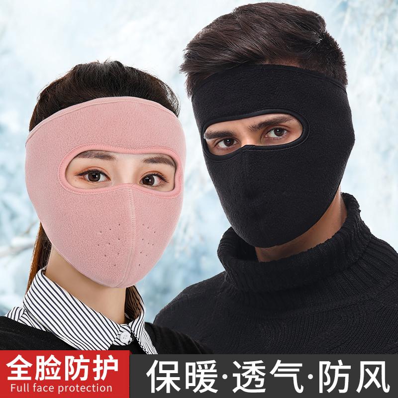 秋冬の保温プロテクターマスク女性のアレルゲンマスク防塵通気性と冬の防寒性に優れた全顔マスク男