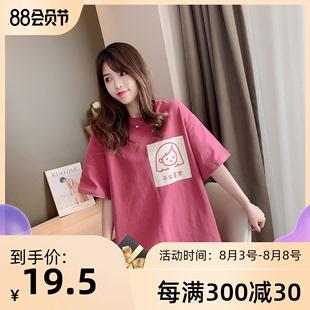 网红短袖t恤女夏装2020新款女ins超火长款大码宽松半袖女士上衣潮