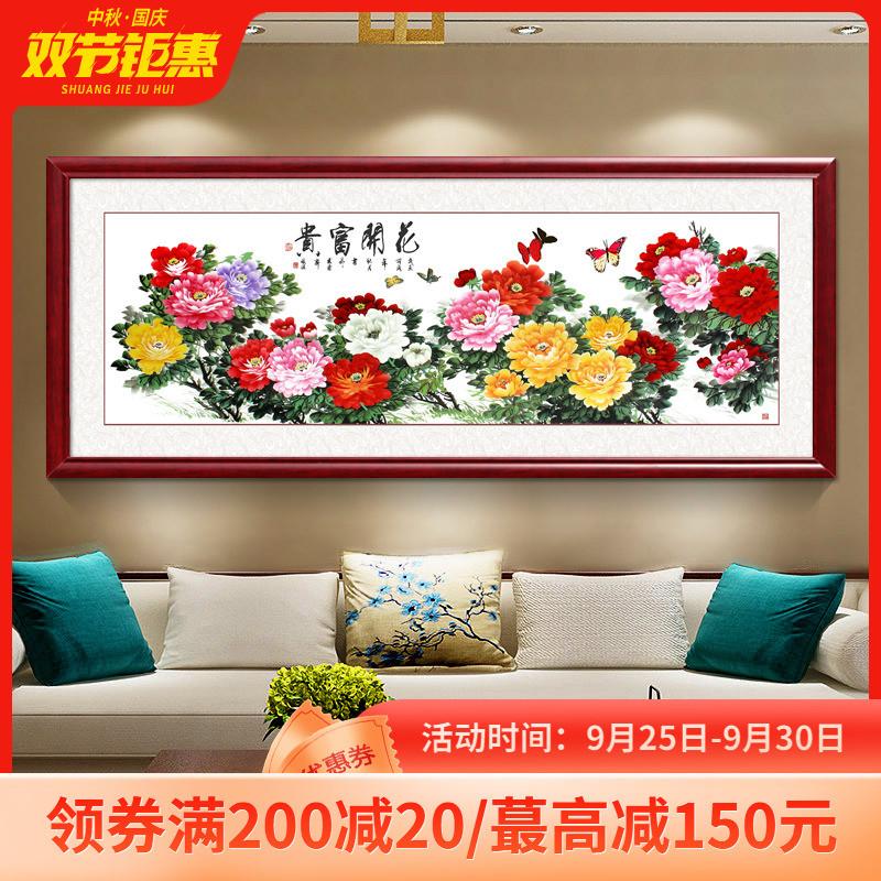 Китайская живопись Артикул 627992196217