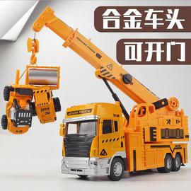 儿童大号吊车玩具车模型合金工程车小起重机吊机玩具塔吊超大男孩