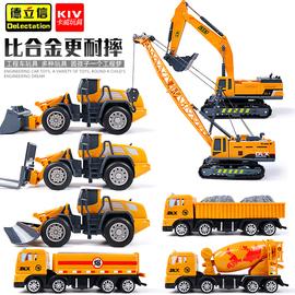 德立信儿童工程车玩具套装吊车挖掘机玩具车推土机系列挖土机男孩图片
