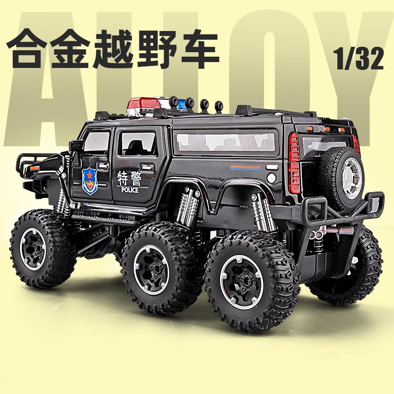 合金吉普车特警车玩具车模型越野车皮卡车警察车小汽车儿童岁男孩