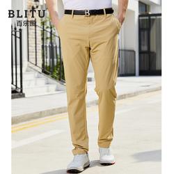 高尔夫长裤男士运动裤子夏季薄款防水球裤修身免烫高尔夫服装男装