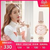 双11预售 粉色皮带手表女贝母表盘ELL21006 elle祝绪丹明星同款