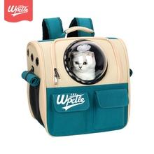 宠物包猫包太空舱帆布猫背包猫咪外出便携包双肩携带大容量狗书包