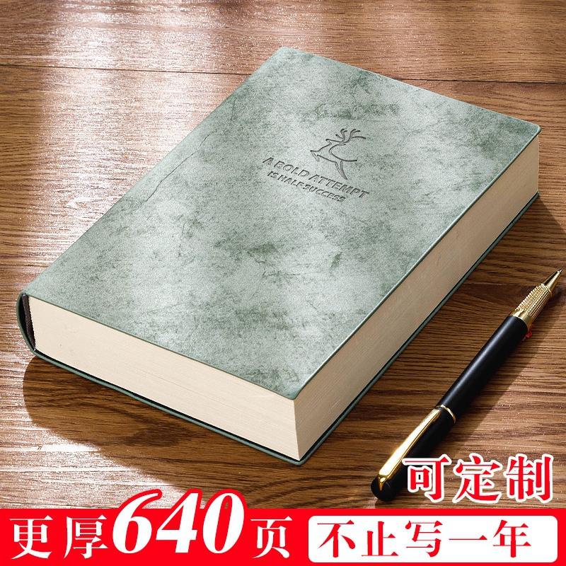 【640页】A5空白笔记本厚本子无格无线加厚白纸超厚600页一体软皮小清新记事日记本a6随身便携画画手绘记账本