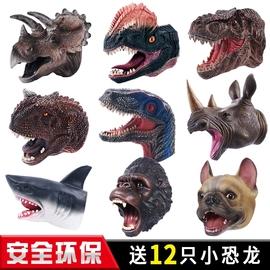 恐龙手偶玩具动物手套儿童互动可张嘴软胶霸王龙鲨臂鱼头手指玩偶