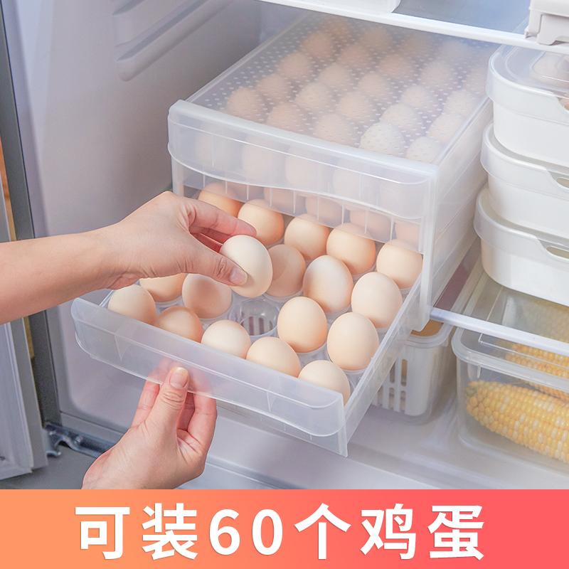 冰箱用装鸡蛋收纳盒抽屉式冻饺子盒多层保鲜盒子厨房专用食品架托图片